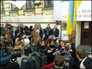 учасники протесту