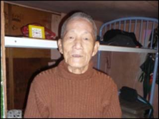 Ông Chan Hong Keung