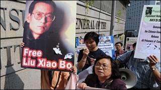 Biểu tình đòi thả Lưu Hiểu Ba ở Hồng Kông hôm 13/11/2009