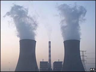 Planta energética, Henan
