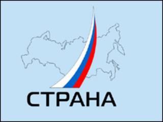 """Логотип телеканала """"Страна"""""""