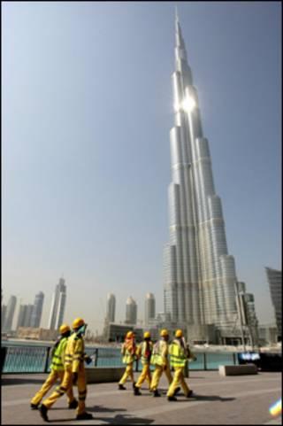 Trung tâm tài chính Dubai