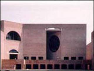 आईआईएम की बिल्डिंग
