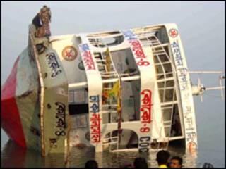 नाव दुर्घटना (फ़ाइल फ़ोटो)