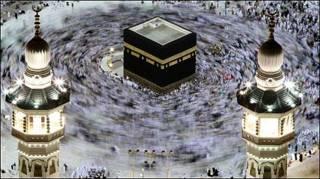 मक्का में स्थित काबा के पास ज़मज़म का कुंआ स्थित है.