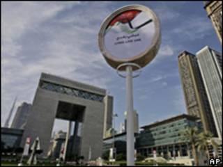 Centro financiero internacional en Dubai