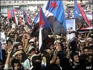 تظاهرات در جنوب بمن