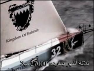 """قایق شرکت """"قایقرانی بحرین"""" که توسط ایران متوقف شد"""
