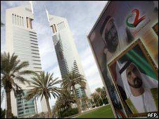 Panorámica de la ciudad de Dubai