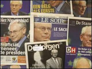 صحف اوروبية