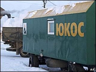 Оборудование нефтяной компании ЮКОС (2004 год, Нефтеюганск)