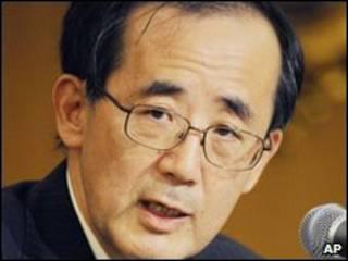 Japan Central bank governor