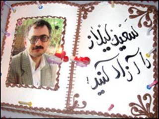 کیک تولد لیلاز در مقابل زندان اوین