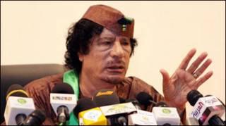 Shugaban Libya Muammar Gaddafi