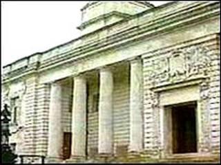 محكمة كارديف