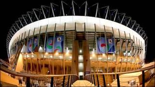 Янги стадион