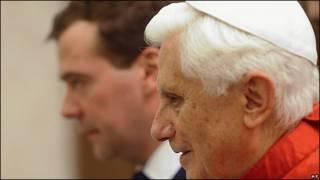 Benedicto XVI y el presidente ruso Dimitri Medvedev