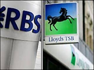 皇家苏格兰银行及劳埃德TSB
