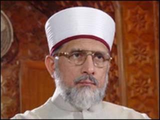 شیخ طاهر القادری