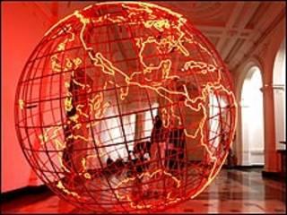 كرة ارضية