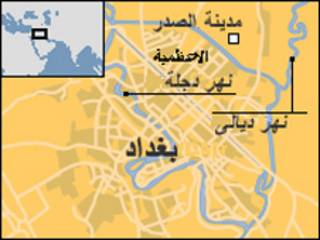 مدينة الصدر