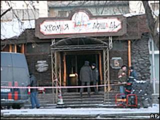 """Клуб """"Хромая лошадь"""" в Перми"""