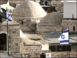 Banderas de Israel en Jerusalén