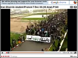 ویدیوی دانشگاه قزوین