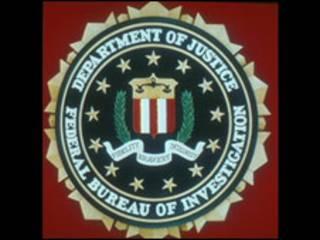 Biểu tượng của FBI