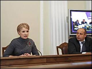 Тимошенко і міністр енергетики Продан під час наради