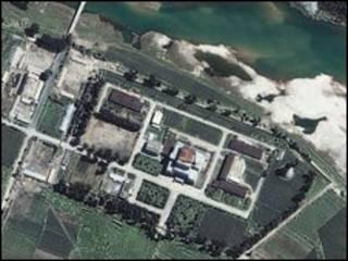 Cơ sở hạt nhân tại Yongbyon