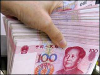 أوراق نقدية صينية