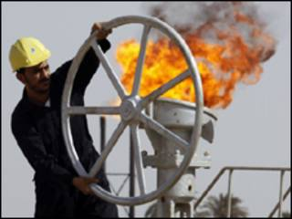 نفت عراق