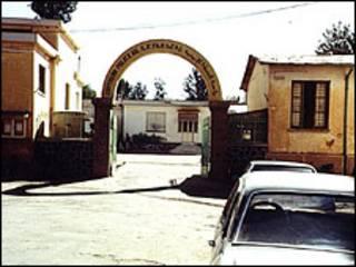 Полицейское управление в Асмэре
