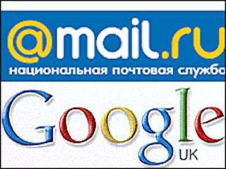 Логотипы Google и Mail.ru