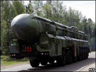 """Ракета """"Тополь-М"""" (архивное фото)"""