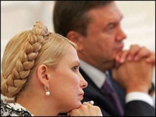 Тимошенко і Янкович