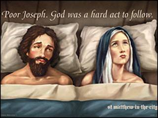 जोज़फ़ और मैरी