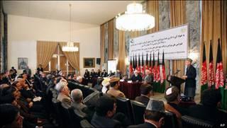 کنفرانس مبارزه با فساد در کابل