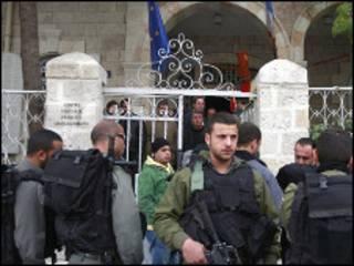 المركز الثقافي الفرنسي في القدس