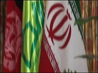 د افغانستان او ایران بیرغ