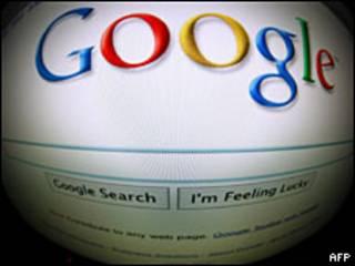"""Эмблема """"Гугл"""""""