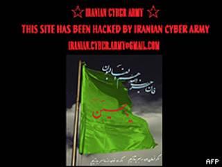 Іранська кібер армія