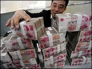 चीनी पैसा