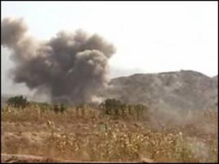 صورة ملتقطة من التليفزيون