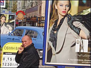 Донбас - батьківщина як поетів, так і бандитів, як дуже бідних, так і страшенно багатих