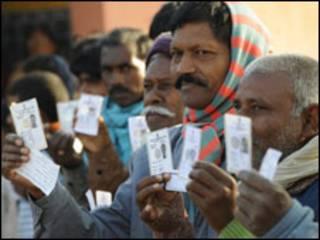 झारखंड में चुनाव