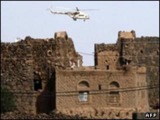هلی کوپتر یمنی