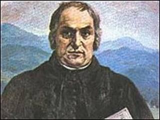 Кажуть, що автором слів до русинського гімна є поет ХІХ століття Олександр Духнович
