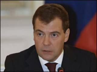 ميدفيديف